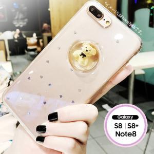 ●docomo Galaxy Note9 SC-01L / au Galaxy Note9 SCV4...