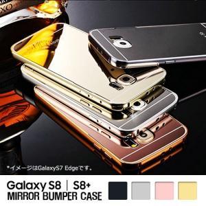 ●docomo Galaxy S8+ SC-03J sc03j / au Galaxy S8+ SC...