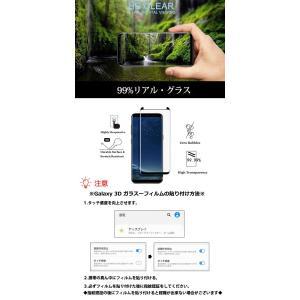 ●au Galaxy S8+ SCV35 / docomo Galaxy S8+ SC-03J  ●...
