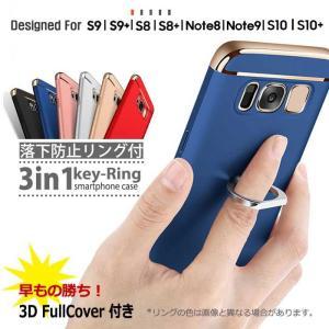 GalaxyS9 フルフィルム 付き Galaxy S9 SCV38 ケース カバー SC-02K ...