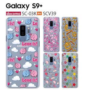 GalaxyS9+ 保護フィルム 付き Galaxy S9+ SCV39 ケース カバー SC-03...