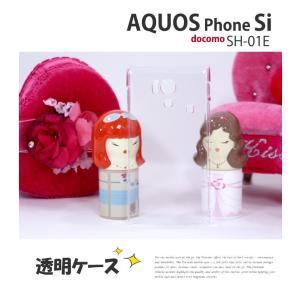 ●docomo AQUOS PHONE SI SH-01E  ◆対応機種 docomo AQUOS ...