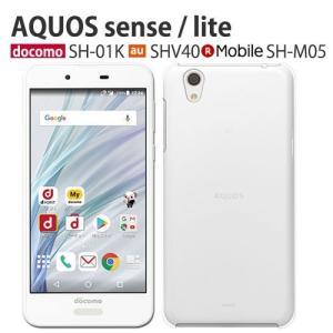 ●docomo AQUOS sense SH-01K / au AQUOS sense SHV40 ...