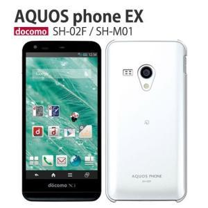 ●docomo AQUOS phone EX SH-02F  ◆対応機種 docomo AQUOS ...