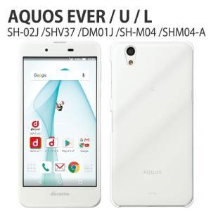●docomo AQUOS EVER SH-02J sh02j /au AQUOS U SHV37 ...