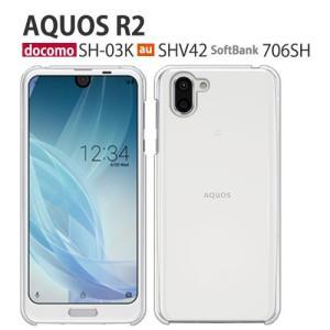 ●docomo AQUOS R2 SH-03K / au AQUOS R2 SHV42 / Soft...