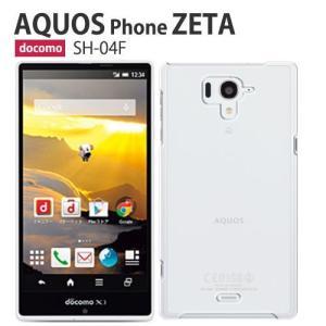 ●docomo AQUOS phone ZETA SH-04F  ◆対応機種 docomo AQUO...