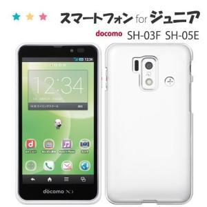 ●docomo スマートフォン for ジュニア SH-05E / SH-03F  ◆対応機種 do...