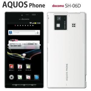 ●docomo AQUOS PHONE SH-06D  ◆対応機種 docomo AQUOS  AQ...