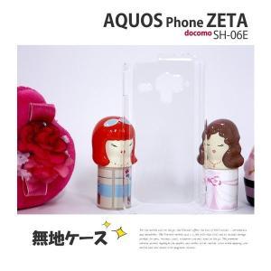 ●docomo AQUOS PHONE ZETA SH-06E  ◆対応機種 docomo AQUO...