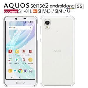 ●楽天モバイル&SIMフリー AQUOS sense2 SH-M08 shm08  ●対応機...
