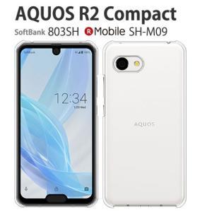 ●楽天モバイル&SIMフリー AQUOS R2 compact SH-M09 shm09  ...
