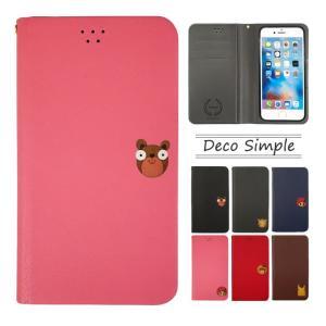 T01D 保護フィルム付き docomo REGZA Phone T-01D カバー 手帳 T-01D ケース 手帳 レグザフォン ケース 手帳型 T01D 手帳 T01D 手帳型 T01D DECOSIMPLE|crown-shop