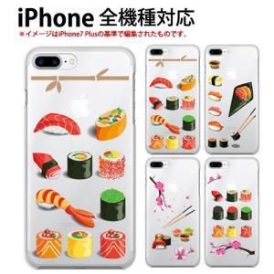 iPhone7 ケース スマホ カバー ガラスフィルム 付き アイフォン7 耐衝撃 おしゃれ ブラン...