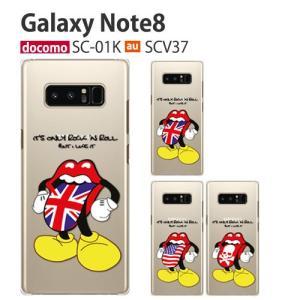 ●docomo Galaxy Note 8 SC-01K au Galaxy Note SCV37 ...