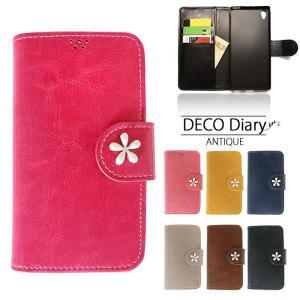 ●APPLE iphone8Plus docomo au Softbank  ◆対応機種選択 app...