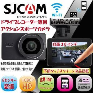 〇 ドライブレコーダー ダッシュボードカメラ SJDASH 仕様 〇  ●写真解像度:2MP 192...