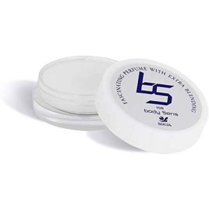 ボディセンス ソシア  4g 1か月分 男性用 香水 メンズ 練り香水 あすつく