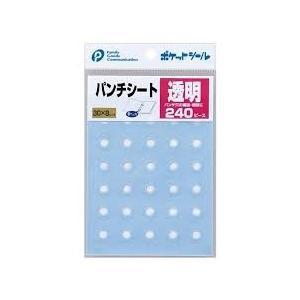 パンチ穴補強シール 透明 6mm穴 240ピース【メール便・送料無料】ポケット