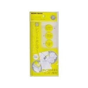 ○ポイントカード・クーポン・チケット・切手・小物などの整理に最適なホルダーです 〇5ポケットのホルダ...