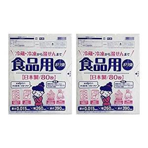 ワタナベ工業 R−26食品用ポリ袋80枚入り×2個セット(160枚)【メール便送料無料】