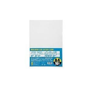 クリアファイル A4サイズ用 20枚入(10枚×2)【メール便・送料無料】サンノート