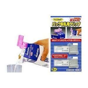 ○パックの開封口に取り付けるクリップです。 ○180度回転式なので、取り付けたまま紙パックの開閉と注...