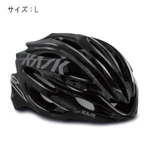 KASK(カスク) VERTIGO 2.0 ヴァーティゴ 2.0 ブラック サイズL ヘルメット 【自転車】|crowngears