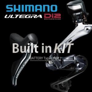 SHIMANO (シマノ) ULTEGRA アルテグラ R8050 Di2 電動ビルトインキットコンポセット(エレクトリックワイヤー付)|crowngears