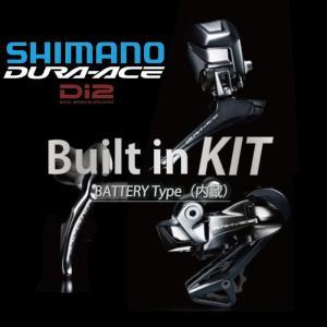 SHIMANO (シマノ) DURA-ACE デュラエース R9150 Di2 電動ビルトインキットコンポセット(エレクトリックワイヤー付)|crowngears