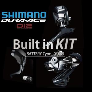 SHIMANO (シマノ) DURA-ACE デュラエース R9160 Di2 電動TT トライアスロン用 ビルトインキットコンポセット|crowngears