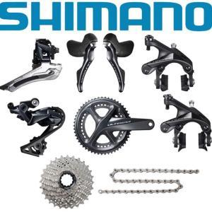 SHIMANO (シマノ) ULTEGRA アルテグラ R8000 コンポセット|crowngears