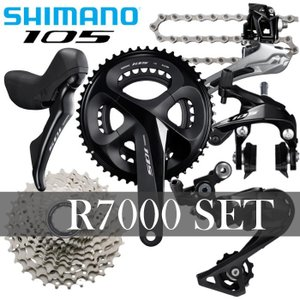 SHIMANO (シマノ) 105 R7000 ブラック コンポセット|crowngears