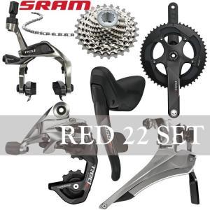 SRAM(スラム) SRAM RED 22 コンポセット|crowngears
