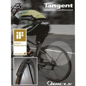 Qbicle(キュービクル)タンジェントフェンダー ロードバイク用 crowngears