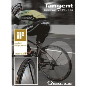 Qbicle(キュービクル)タンジェントフェンダー ロードバイクカーボンシャフト用 crowngears