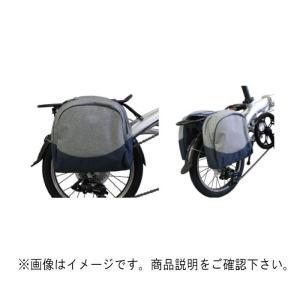 DAHON (ダホン) REAR CARRIER BAG|crowngears