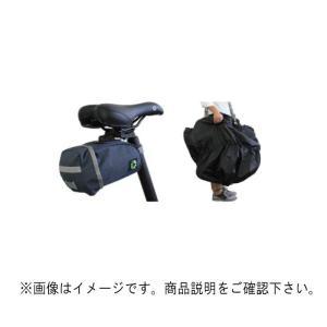 DAHON (ダホン) STOW AWAY BAG|crowngears