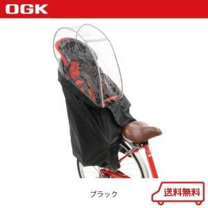 OGK(オージーケー) RCR-003 ハレー...の関連商品5