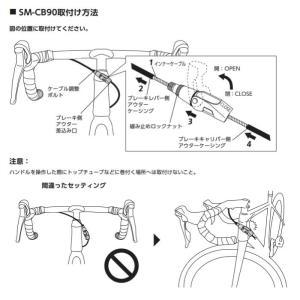 SHIMANO (シマノ) SM‐CB90 クイックレリーズ式ケーブルアジャスター crowngears