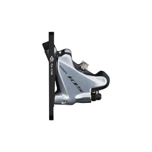 SHIMANO (シマノ) 105 BR-R7070 シルバー レジンパッド(L02A)フィン付 フラットマウント ハイドローリック フロント ブレーキ|crowngears