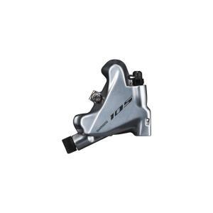 SHIMANO (シマノ) 105 BR-R7070 シルバー レジンパッド(L02A)フィン付 フラットマウント ハイドローリック マウントブラケットなし  リア ブレーキ|crowngears