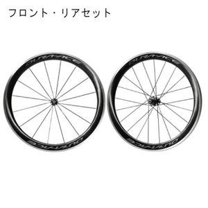 SHIMANO (シマノ) WH-R9100-C60 クリンチャーホイールセット|crowngears