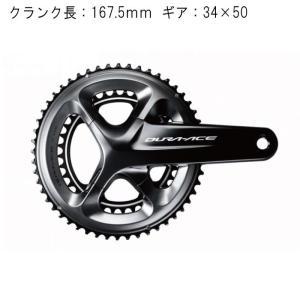 SHIMANO (シマノ) DURA-ACE デュラエース  FC-R9100 34X50 167.5mm クランク crowngears