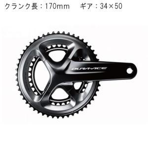 SHIMANO (シマノ) DURA-ACE デュラエース  FC-R9100 34X50 170mm クランク|crowngears