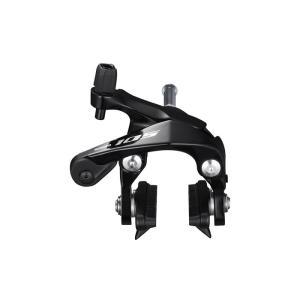 SHIMANO (シマノ) 105 BR-R7000 ブラック R55C4 フロント ブレーキ|crowngears