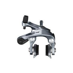 SHIMANO (シマノ) 105 BR-R7000 シルバー R55C4 リア ブレーキ|crowngears