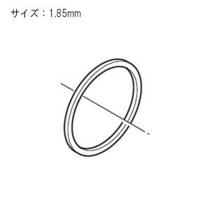 SHIMANO(シマノ) フリーボディー用 ロースペーサー 1.85mm|crowngears