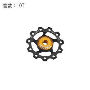 KCNC (ケーシーエヌシー) ジョッキーホイール 10T 11/10/9S対応 ブラック プーリー crowngears