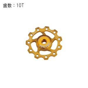 KCNC (ケーシーエヌシー) ジョッキーホイール 10T 11/10/9S対応 ゴールド プーリー crowngears